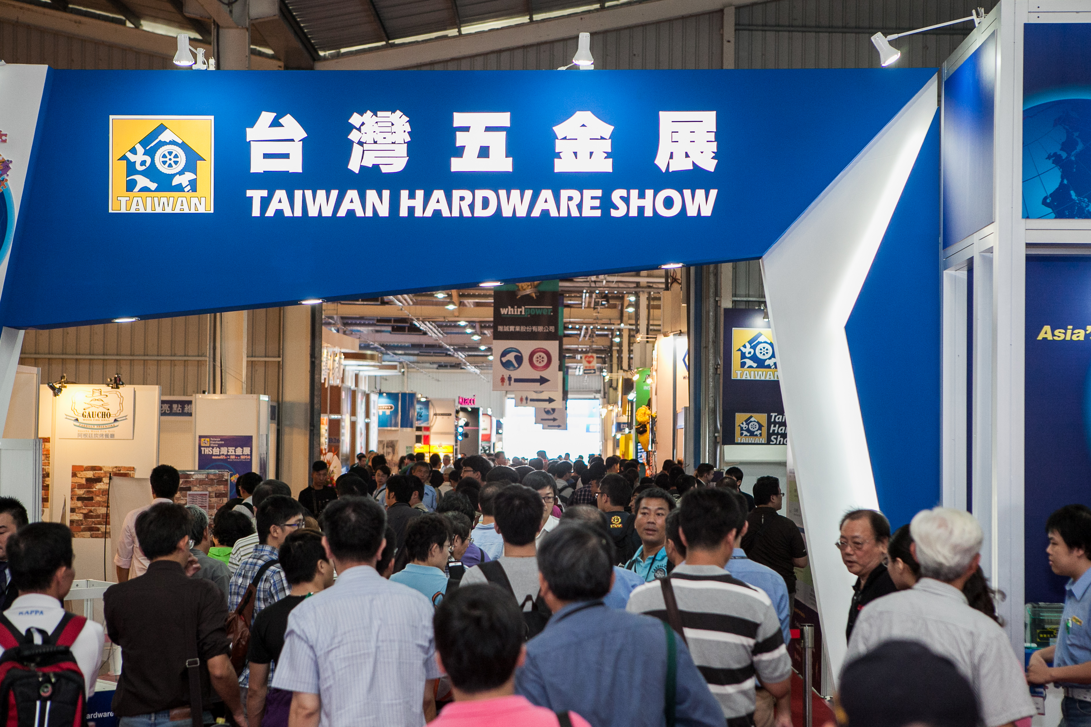 Image result for taiwan hardware show 2017