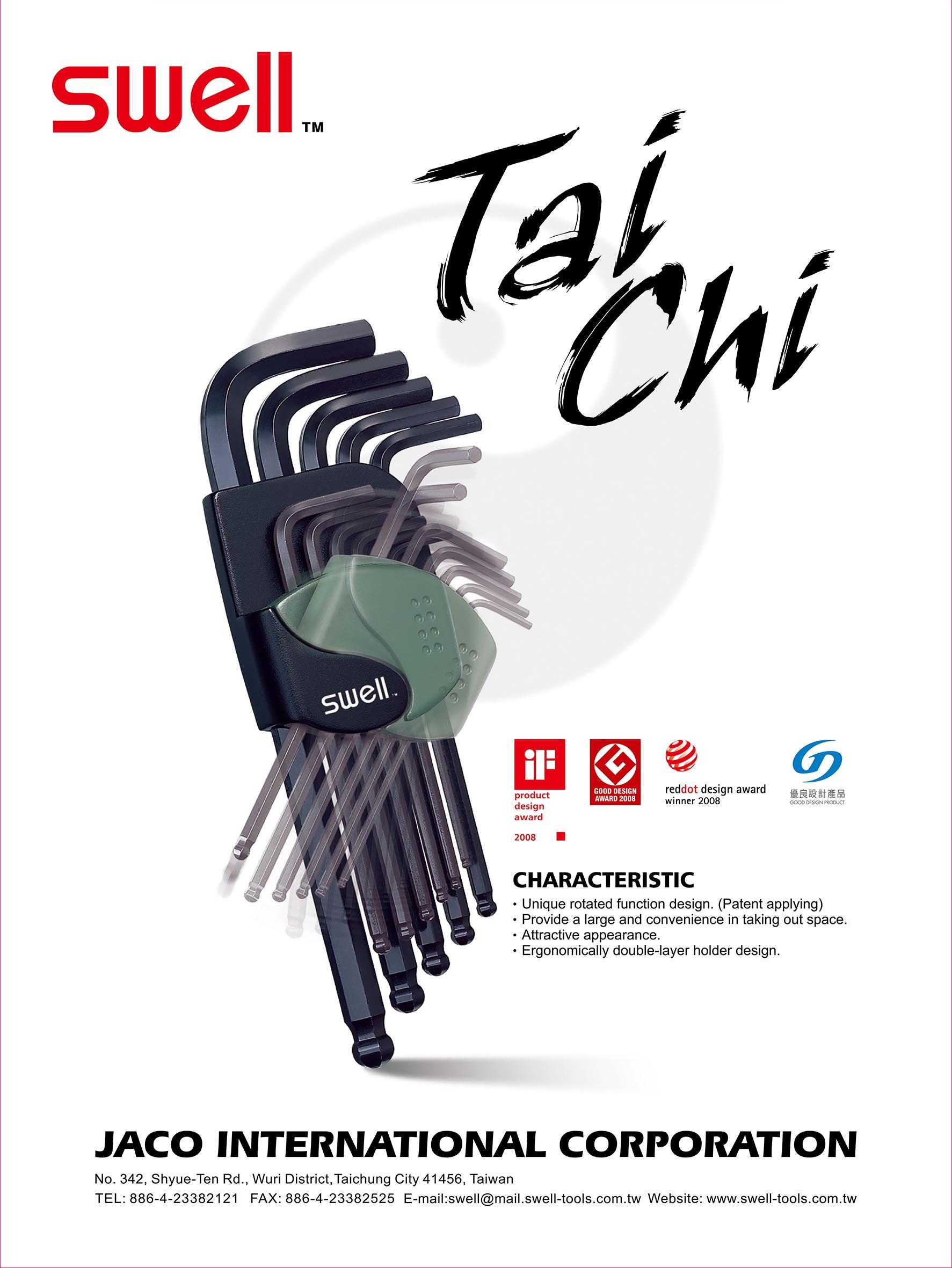 2019 Taiwan Hardware Show 台灣五金展